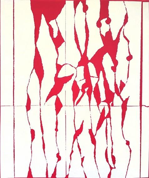 Rasgueo-fondo-rojo-83x70cm